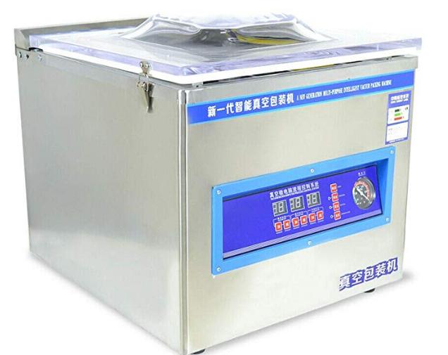 Taishi digital chamber vacuum packing and sealing machine